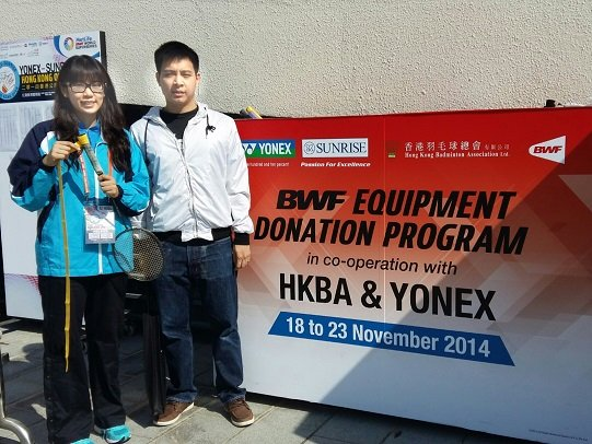 bwf donation program 2014_3